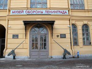 фото с сайта www.blokada-leningrada.ru