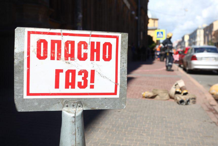 газ авария газопровода на улице Правды Петербурггаз