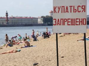 """фото: Вера Коробейникова / ИА """"Диалог"""""""
