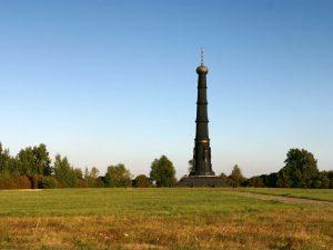фото с сайта www.magput.ru