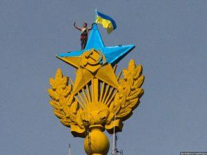 фото с сайта http://zyalt.livejournal.com