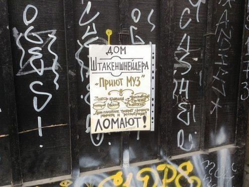 "фото ""Живого города"""
