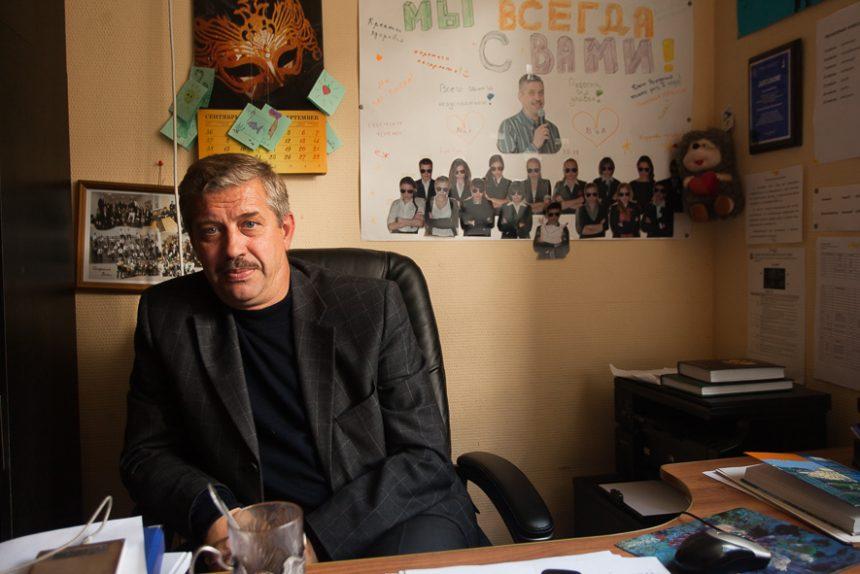 михаил петров историк вторая гимназия