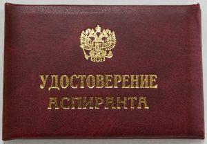 фото с сайта nsad.ru