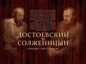 фото предоставлено литературно-мемориальным музеем Ф.М. Достоевского