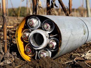 запрещенные боеприпасы