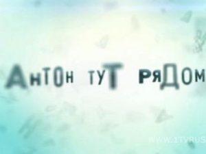 фото с сайта 1tvrus.com