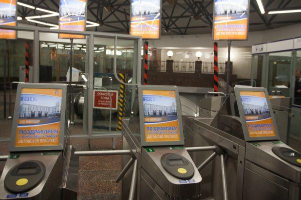 открытие метро Лиговский проспект турникеты