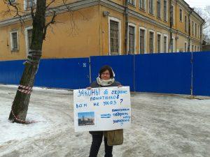 пикет ВМА военно-медицинская академия боткинская 17