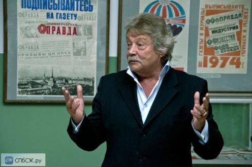 фото spbsj.ru