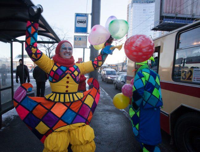 мимигранты троллейбыус день святого валентина клоуны
