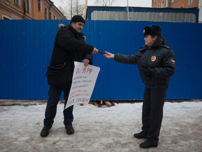 военно-медицинская академия боткинская улица ВМА пикет