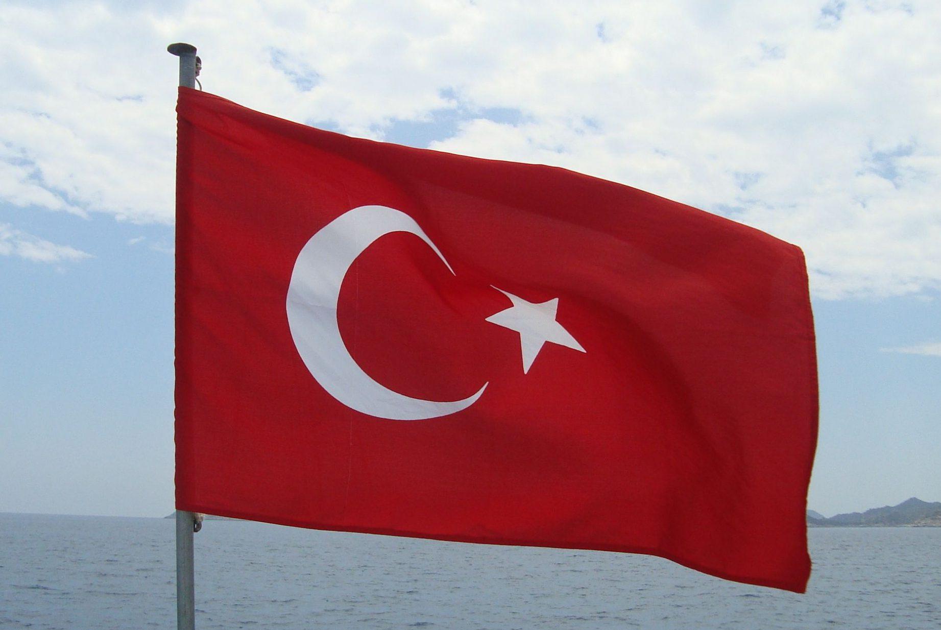 Картинка с турецким флагом