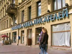фото с сайта: topspb.tv