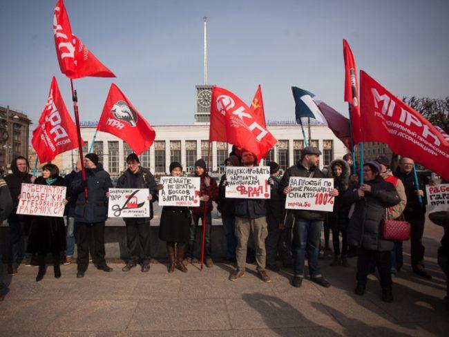 митинг работников general motors дженерал моторс в петербурге