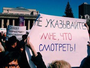 """фото из группы """"Лентач"""" """"ВКонтакте"""""""