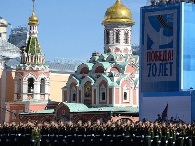 парад в москве 2015 2