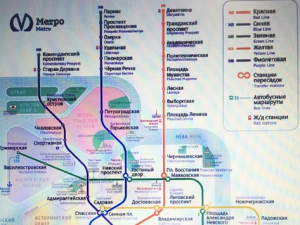 метро лебедев