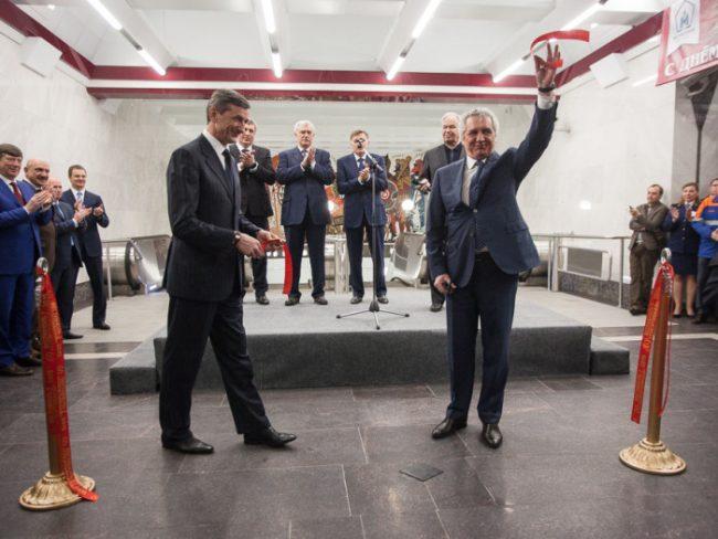 "станция метро ""Спортивная"" второй вестибюль"