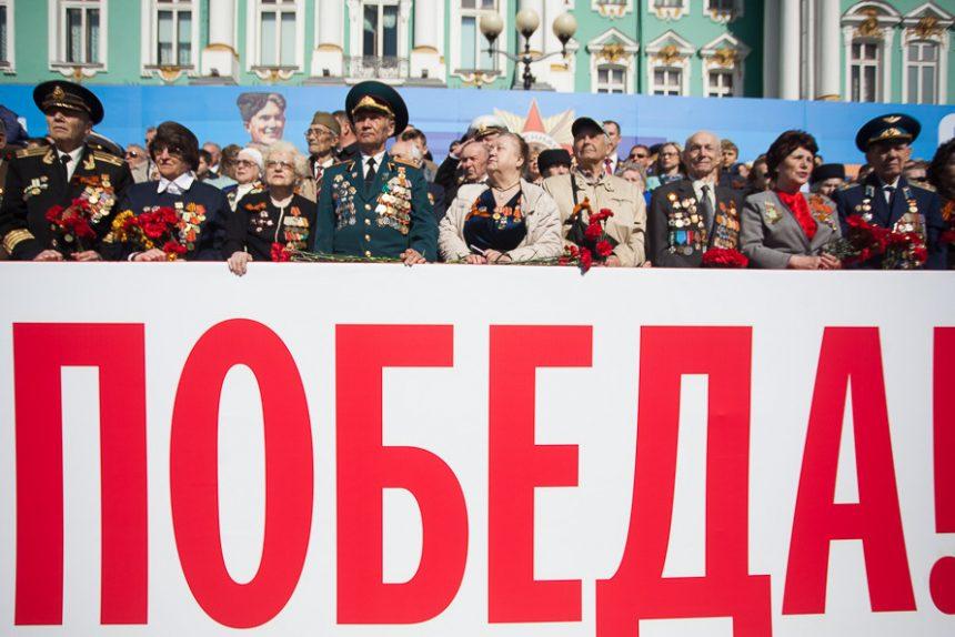 день победы парад ветераны