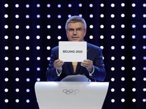 пекин олимпийские игры