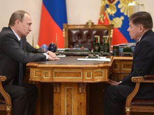 фото Кремля
