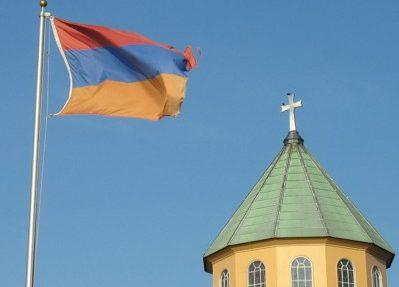 флаг армении армения
