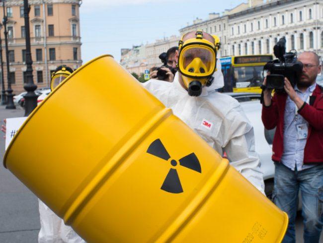 бочка с ядерными отходами сосновый бор акция