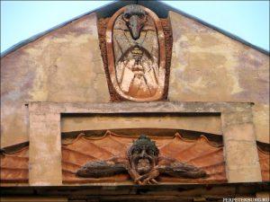 дом мефистофеля