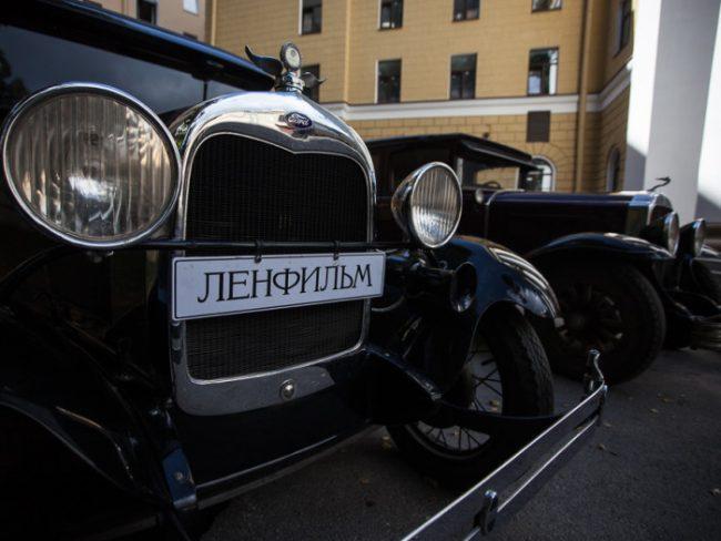 ленфильм ретро автомобиль