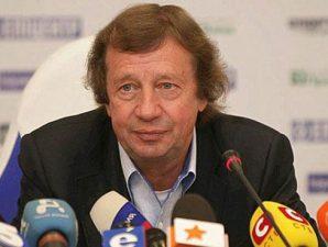 фото с сайта: metalist.ua