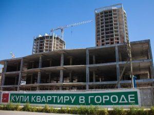 фото с сайта: vk.me