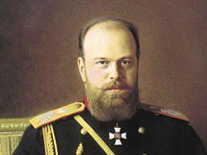 Александр III Третий