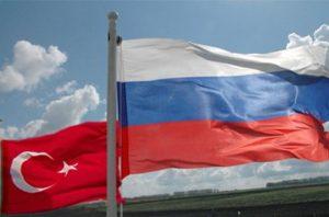 фото с сайта: rusnext.ru