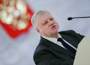 фото с сайта Госдумы