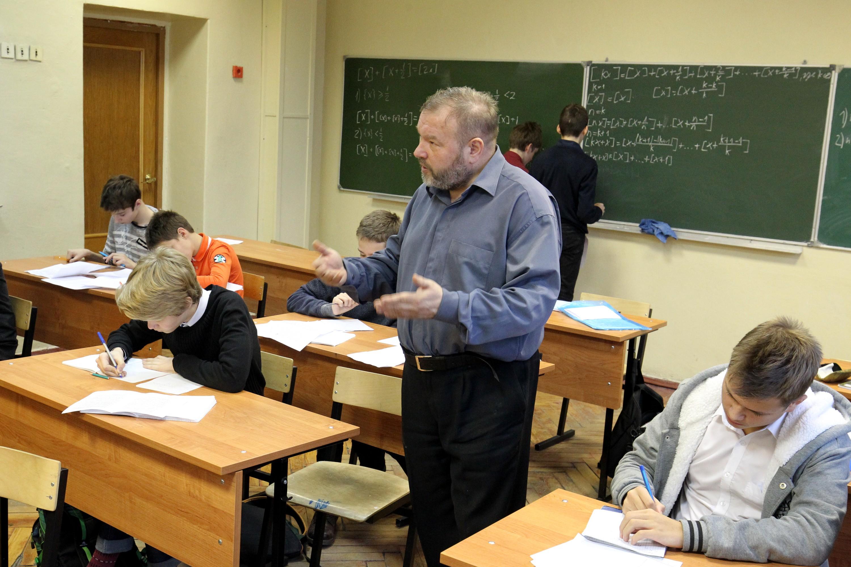 илья чистяков школа ЛНМО лаборатория непрерывного математического образования