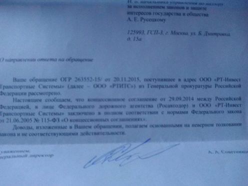 фото со странички Екатерины Петровой