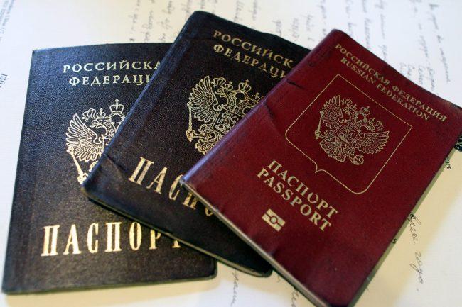 заграничные паспорта, загранпаспорта