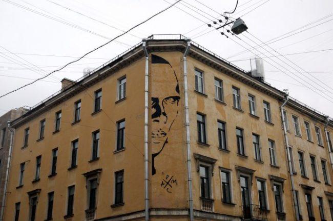 даниил хармс граффити маяковская
