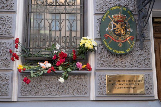 генконсульство бельгии в петербурге соболезнования цветы