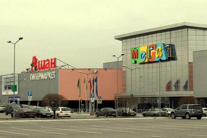 торговля ритейл розница торговый центр мега-дыбенко