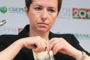 Дергунова