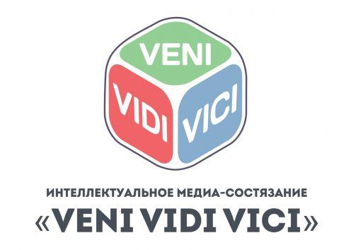 изображение предоставлено пресс-службой Дома молодежи Петербурга