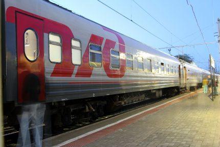 ржд пассажирский поезд железнодорожная станция волховстрой октябрьская железная дорога