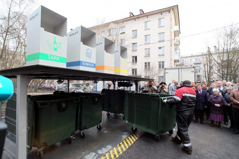 контейнерные площадки мусор отходы муниципальное образование гавань улица шевченко