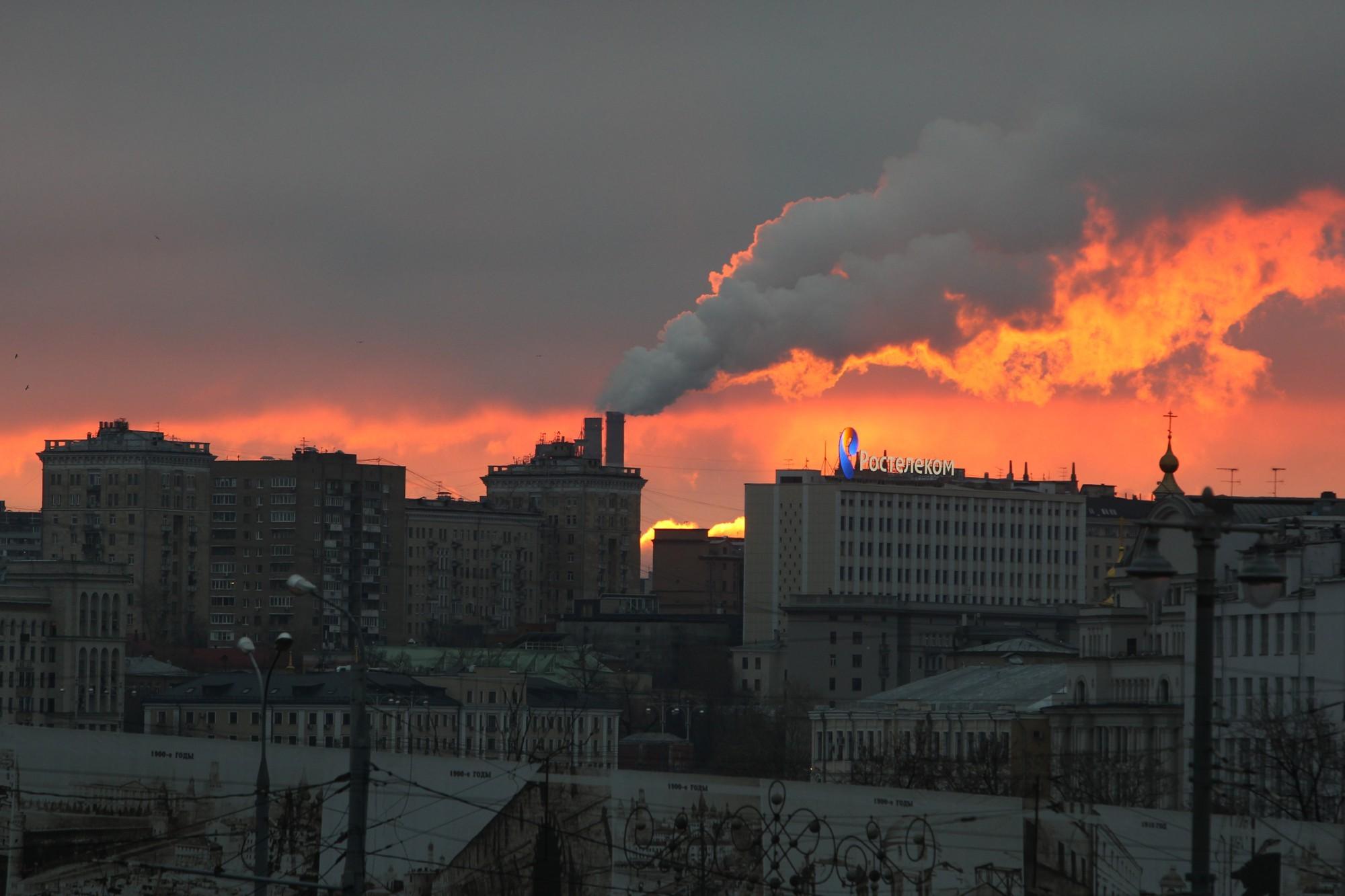дым выбросы эмиссия промышленность