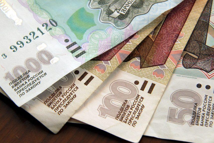 деньги купюры банкноты рубли финансы экономика