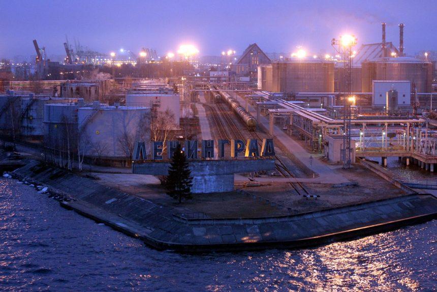 морской порт санкт-петербург надпись ленинград пролив золотые ворота петербургский нефтяной терминал