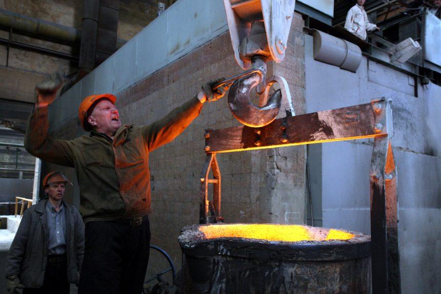 балтийский завод литейное производство металлургическая промышленность рабочие