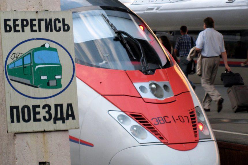 скоростной поезд сапсан московский вокзал